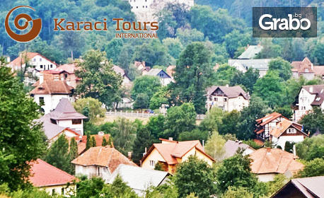 """Виж Румъния! 2 нощувки със закуски, транспорт и посещение на Музея на """"живите камъни"""", МОЛ Котрочени и Румънското село"""