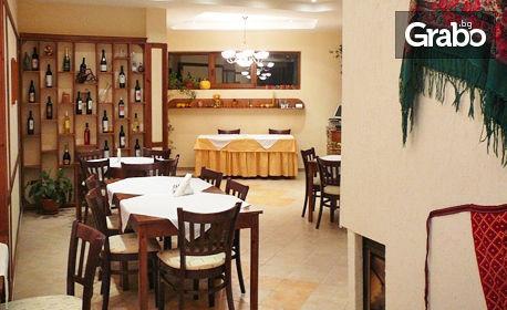 Ски почивка в Банско! 2 нощувки със закуски и вечери