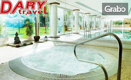 Почивка в Коста дел Сол! 7 нощувки със закуски и вечери в хотел Monarque Fuengirola Park****, плюс самолетен билет