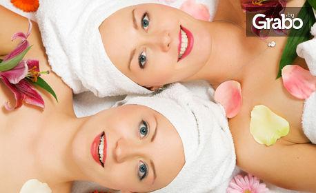 "SPA пакет ""Великденско настроение"" със сауна или джакузи, пилинг, маска, масаж и релакс зона - за един или двама"