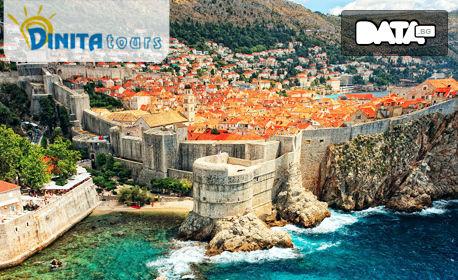 Майски празници в Черна гора! 3 нощувки със закуски и вечери, плюс транспорт