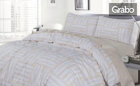Двоен спален комплект от ранфорс с 4 части - в десен по избор, с безплатна доставка