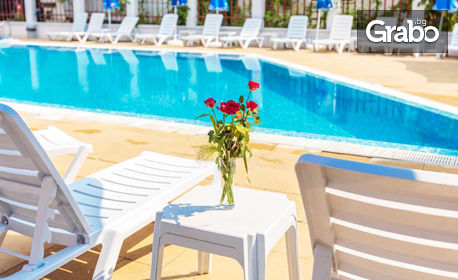 Лятна почивка в Созопол! Нощувка - със закуска, закуска и вечеря или на база All inclusive, плюс басейн