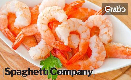 Хапване по избор - салата с розови домати и рукола, пилешко филе със сос, талиатели със скариди или пикантни скариди