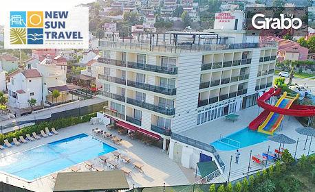Почивка в Кушадасъ през Май! 5 или 7 нощувки на база All Inclusive в хотел Belmare****