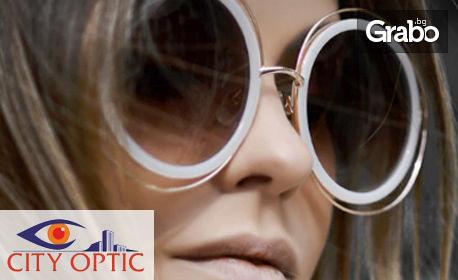 Диоптрични очила с рамка по избор и стъкла с антирефлексно покритие - постоянно оцветени или фотосоларни