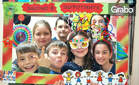 Рожден ден за до 6 деца на 8 - 16г! Парти, приключенска игра, кетъринг и празнична фотосесия