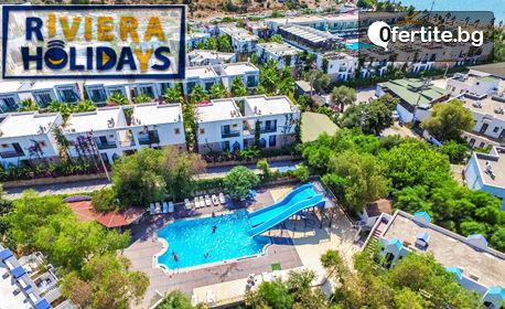 През Септември в Бодрум! 5 нощувки на база All Inclusive в Хотел Tenda***+