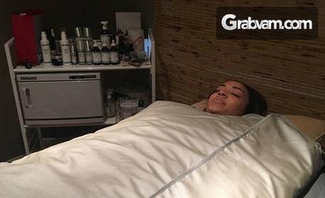 1 или 5 процедури ултразвукова кавитация и пилинг на зона по избор, плюс инфрачервено сауна-одеяло