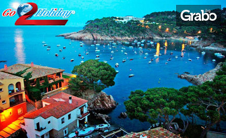 Last minute за почивка в Испания! 7 нощувки със закуски, обеди и вечери в Коста Брава, самолетен билет и посещение на Барселона