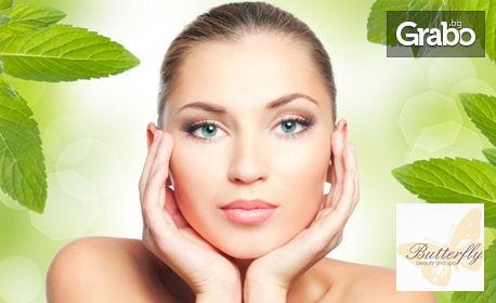 Дълбоко почистване на лице с ултразвукова шпатула, плюс хидратиращ и успоковащ серум