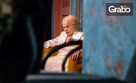 """Гледайте """"Разговори с мама"""" на 21 Юли"""
