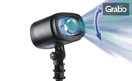 LED прожектор за светлинно шоу Easymaxx