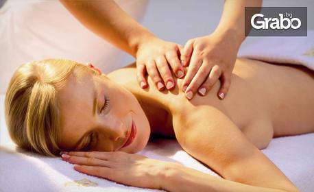 Кралски масаж на цяло тяло - акупресура на гръб, плюс масаж на скалпа и зонотерапия на ходилата