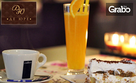Кафе Lavazza, фреш по избор и тирамису