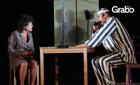 """Руслан Мъйнов, Мария Сапунджиева и Ненчо Илчев в комедията """"Направихте ме на луд"""" - на 18 Юли"""