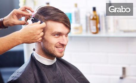 Детско, мъжко или дамско подстригване, боядисване с боя на клиента или терапия по избор