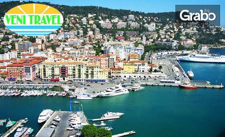 Вижте Карнавала в Ница! Екскурзия до Италия и Словения, с 6 нощувки със закуски и транспорт