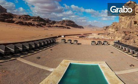 Нова година в приказна Йордания! 4 нощувки със закуски и вечери - 3 в хотел 3*, 4* или 5* и 1 в палатков лагер, плюс самолетен транспорт