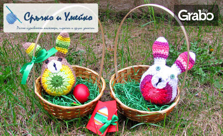 Кошница за великденски яйца с ръчно изработено зайче