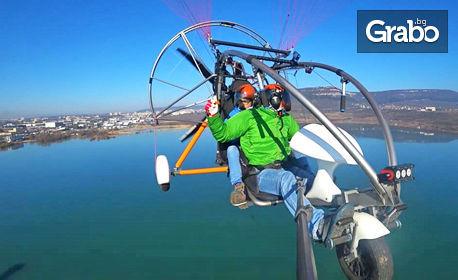 Тандемен полет с моторен парапланер или мотоделтапланер над Шуменското плато, плюс HD видеозаснемане
