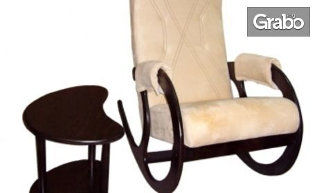Люлеещ се стол Де лукс от многослойна дървесина в цвят венге, плюс бонус - масичка