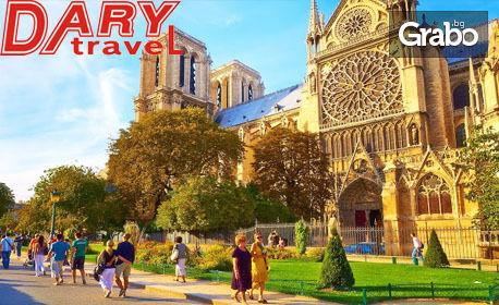 Вижте Париж през Май! Екскурзия до Австрия, Германия и Франция с 6 нощувки със закуски, плюс автобусен и самолетен транспорт