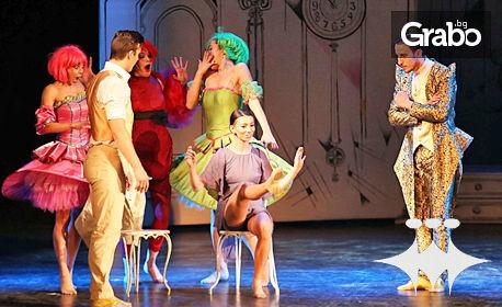 """Спектакълът за деца""""Пепеляшка"""" на Балет Арабеск на 6 Октомври"""
