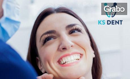 Изграждане на счупен зъб с висококачествен материал и поставяне на