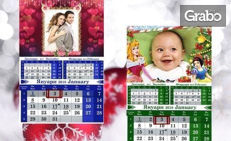 Работен календар с една секция и снимка на клиента