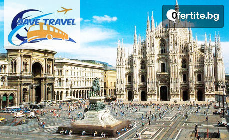 До Верона, Генуа и Милано през Април! 5 нощувки със закуски, самолетен и автобусен транспорт и възможност за Ница и Кан