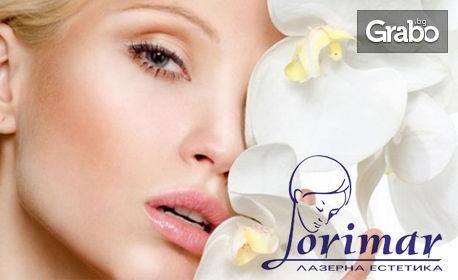 Регенерация и подмладяване на кожата с моментален ефект! BDR безиглена мезотерапия на лице, шия и деколте