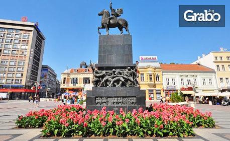 Еднодневна екскурзия до Ниш и Дяволския град на 14 Август