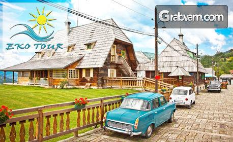 През Октомври до Вишеград, Каменград и Дървен град! Нощувка със закуска, плюс транспорт