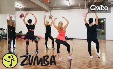 Оформи перфектната фигура с танц! 5 или 8 посещения на Zumba