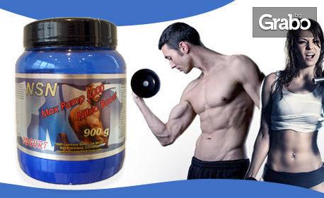 За мускулесто тяло! Азотен бустер - Nitrotec на Sportec Nutrition или Max Pump на Nanosport Nutrition
