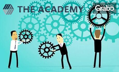 """Онлайн курс """"Бизнес администрация и комуникации"""", плюс бонус - онлайн курс """"Кръгова икономика и управление на бизнеса"""""""
