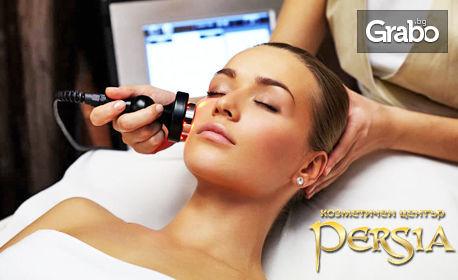 Естетична радиочестотна терапия с апарат Platiumed Mag - на зона по избор или на цяло лице