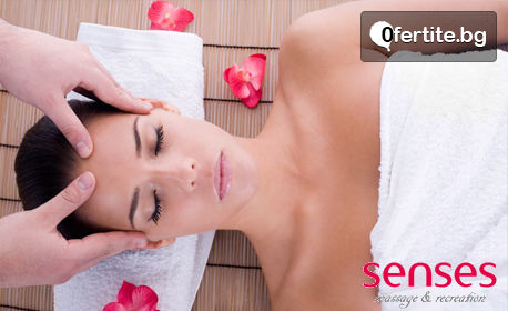 60 минути SPA терапия с рози - масаж на цяло тяло, плюс пилинг, маска и масаж на лице