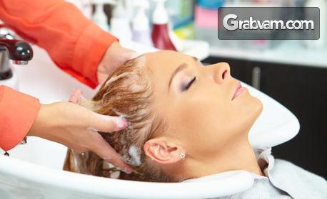 За косата! Измиване и оформяне, плюс подстригване, боядисване, маска или прическа