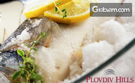 Хапване за четирима! Див Лаврак или Ципура, печена в сол, плюс плато гриловани зеленчуци