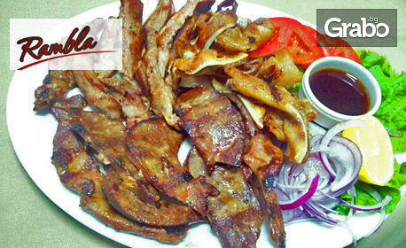 1.1кг плато на BBQ! Шарени свински флейки, свински дроб и уши, плюс барбекю сос