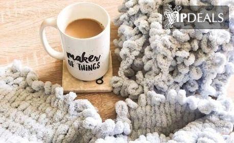 Уъркшоп по плетене с пръсти на шал или калъфка за декоративна възглавница