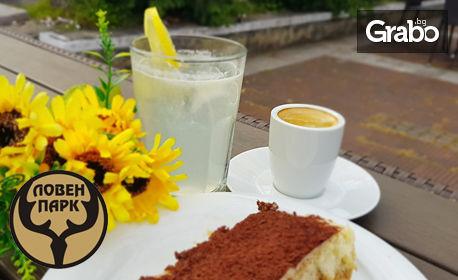 Парче торта, плюс домашна лимонада и кафе