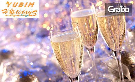 Нова година в Сърбия! 2 нощувки със закуски и обяди и 1 гала вечеря в Хотел Моравица, Сокобаня