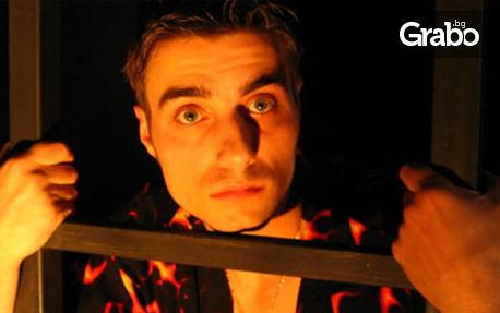 """""""Изрод"""" - моноспектакълът на Тигран Торосян и то на половин цена!"""