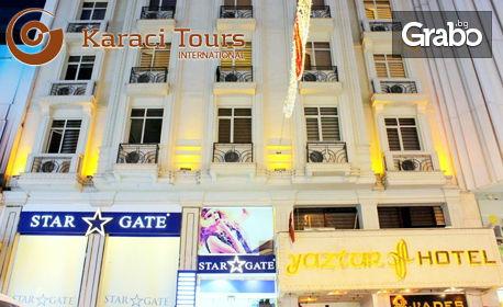 Нова година в Истанбул! 3 нощувки със закуски в хотел Yaztur***, плюс транспорт и възможност за празнична вечеря