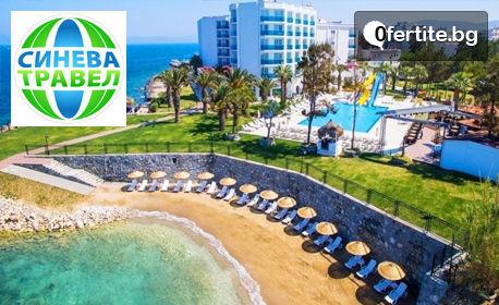 Ранни записвания за почивка в Кушадасъ през 2020! 5 нощувки на база Ultra All Inclusive в Le Bleu Hotel & Resort*****