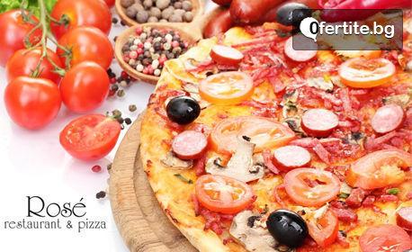 Ризото или пица по избор