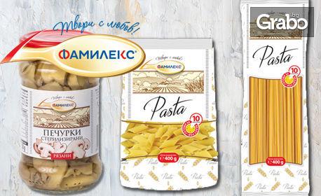 """Комплект хранителни продукти """"Фамилекс Паста"""""""